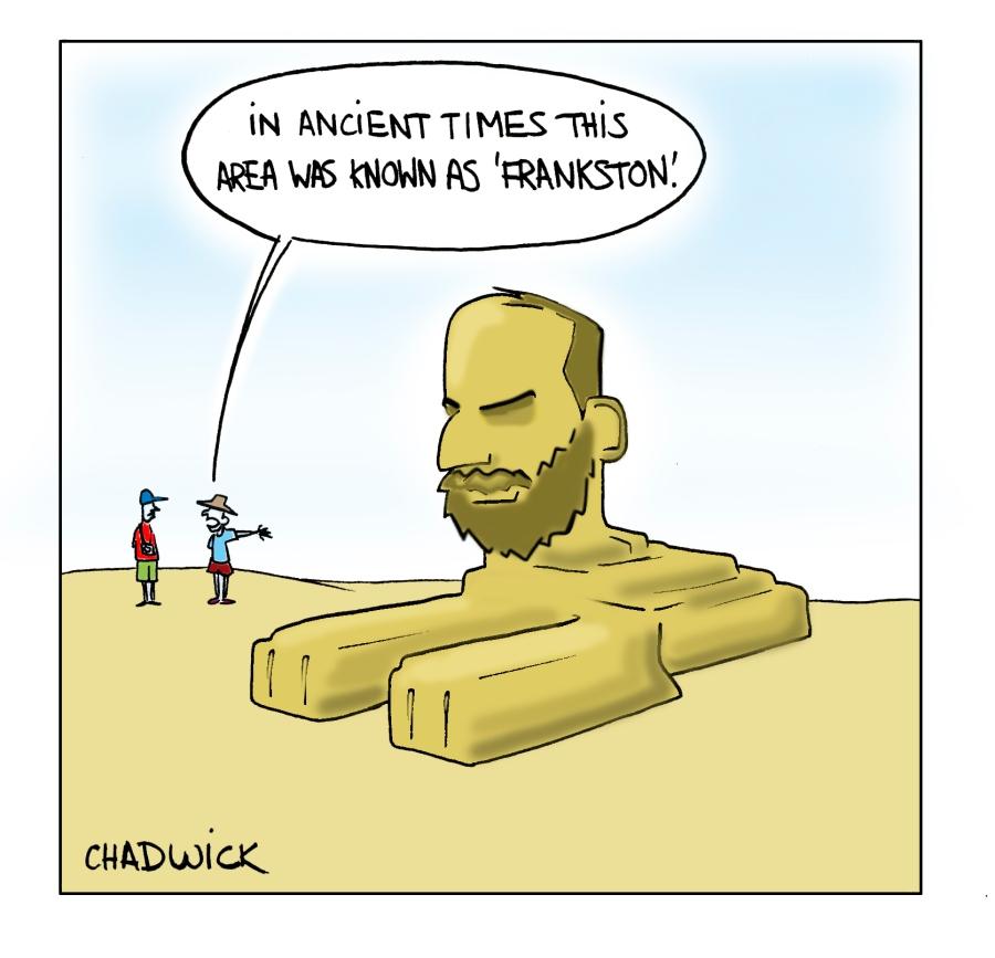 Shaw Sphinx